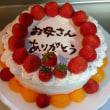 毋の日の苺ケーキ