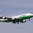 長榮航空B747