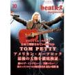 beatleg magazine 10月号