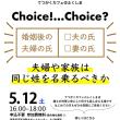 てつカフェ2018.5.12.ポスター完成!
