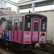 コナン電車と円形校舎