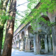 西園寺姞子・粟田山陵