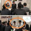 修成・合同企業説明会2018