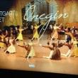 シュツットガルト・バレエ団「オネーギン」(11/3)~観劇メモ
