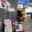 セアダスフラワーカフェ自由が丘にGiovanni Piliarvu先生の写真展「Caratzas-仮面」を見に行ってきました(2018.2.14)@セアーダスカフェ