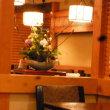 日本料理 ほり川 ホテルニューオータニ店