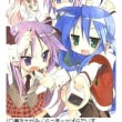 ニコ生 らき☆すた13~24話+OVA一挙放送