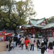 西宮神社の七五三 お宮参り出張撮影をお受けしています