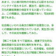 安倍麻生よ年金月額5.5万円で生活出来るのか!仮に東京で持家なしで一人暮らしをする場合12万から15万円掛かる!憲法で国民に対し文化的最低限度の保証すると謳っている!99%の明日は我が身の問題!