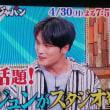 ジェジュン テレビ?!