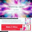 10月22日発売 Lazy Knack New album CRYSTAL GRID (Amazon ダンスエレクトロ チャート5位!)( iTunes エレクトロニック アルバム チャート6位!)