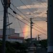 虹が出てたよ。