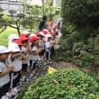 年少組☆中高中庭ルルドへお散歩