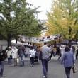 あづまTeshi-got市場