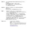 K-TT夏合宿2018  7月/8月のお知らせ(2291)