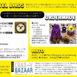 クレイジーバザール&本日のコトリ展in熱海 ギャラリーSOOKO