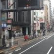 東海道クラブゆっくりズムの旅 しょの2 東海道昼特急5号乗車記1