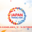 インドネシアで10回目の旅行展、来場者5万人目標。