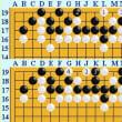 囲碁死活556官子譜