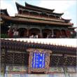 チベット仏教の寺院「雍和宮」