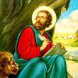 聖マルコ福音史家       St. Marcus Evangelista.
