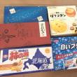 北海道旅行でかかった費用(大人2人小学生2人幼児2人)