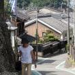 湯の山街道を 歩く