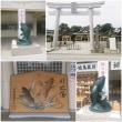 御朱印★広島護国神社・広島東照宮