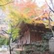 '17年 北陸・山陰・山陽・関西巡り旅 レポート <第19回>
