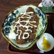 三成カツ丼 (滋賀県彦根市) 認定三成メシ