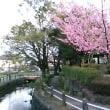 大丸親水公園