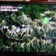 北アルプス 三俣山荘 2017.11.27  「317」