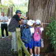 「いかまいか!船明」へ 小学校2年生が地域めぐり