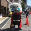 長良川マラソン2018