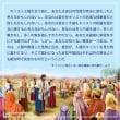 【東方閃電】全能神のみ言葉【キリストに味方しない者は確実に神の敵だ】