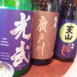 『和酒処 博多 酒虹』で真夜中の晩酌セット