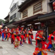 九州国立博物館・六郷満山展(神と仏と鬼の郷)
