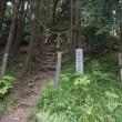 79日目 大阪生駒 暗峠