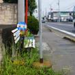 JRバス関東藤代バス停