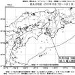 今週のまとめ - 『南海トラフ周辺の週間地震活動概況(No.01)』など