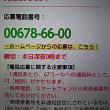 11/17・・・ひるおび!プレゼント(本日深夜0時まで)