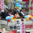 志位和夫党委員長、岡山で街頭演説