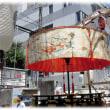 今日は京都祇園祭 前祭・山鉾巡行(^^♪山鉾の古い形態を残す傘鉾のひとつ「綾傘鉾(あやかさほこ)」