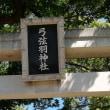 2018年7月関西旅行写真帖