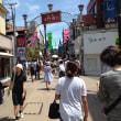 ぶらっと鎌倉まで行って参りました