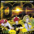 デジモンストーリー サイバースルゥース オリジナルサウンドトラック