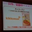 うちのごはん 彩り野菜おかずの素〜RSP58〜