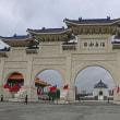 のんびり・台湾 中正記念堂