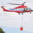 防災のヘリコプターが飛んでいた。