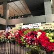椎名林檎 ライブ 国際フォーラム 4月20日(金)